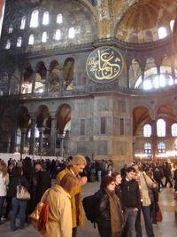 HayaSophia_TouristCrowds_1