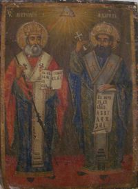 SSCyril&Methodius_Icon_1_1